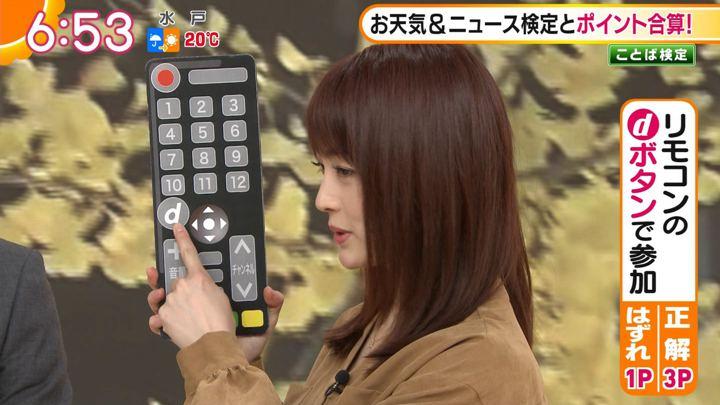 2019年11月14日新井恵理那の画像19枚目