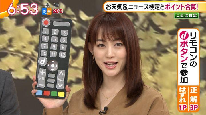 2019年11月14日新井恵理那の画像20枚目