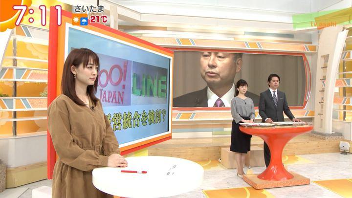 2019年11月14日新井恵理那の画像22枚目