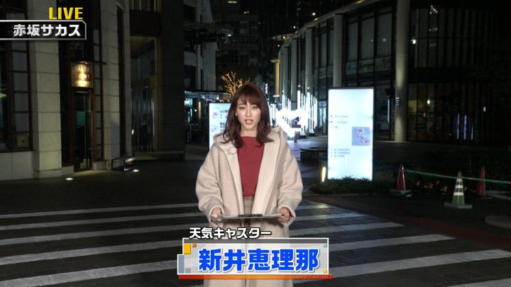 2019年11月16日新井恵理那の画像01枚目