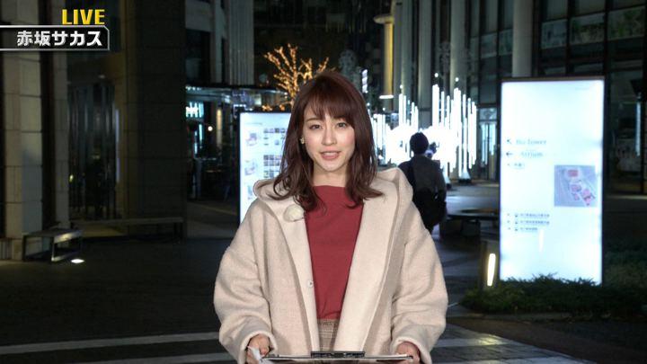 2019年11月16日新井恵理那の画像03枚目