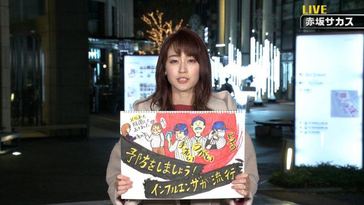 2019年11月16日新井恵理那の画像04枚目