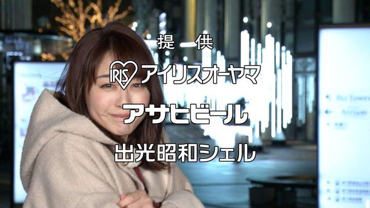 2019年11月16日新井恵理那の画像07枚目