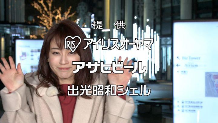 2019年11月16日新井恵理那の画像08枚目