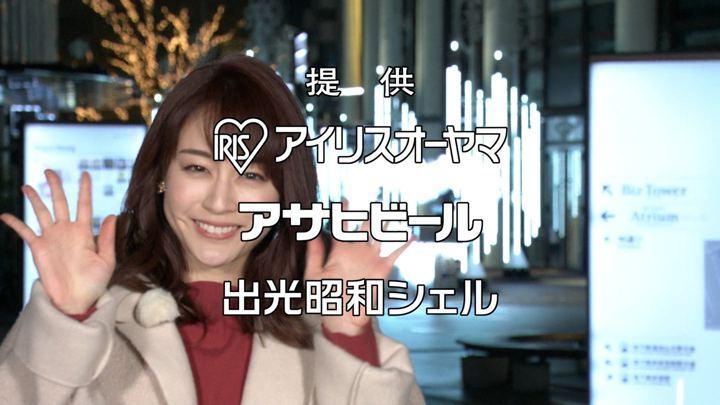 2019年11月16日新井恵理那の画像09枚目