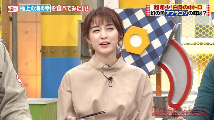 2019年11月17日新井恵理那の画像12枚目
