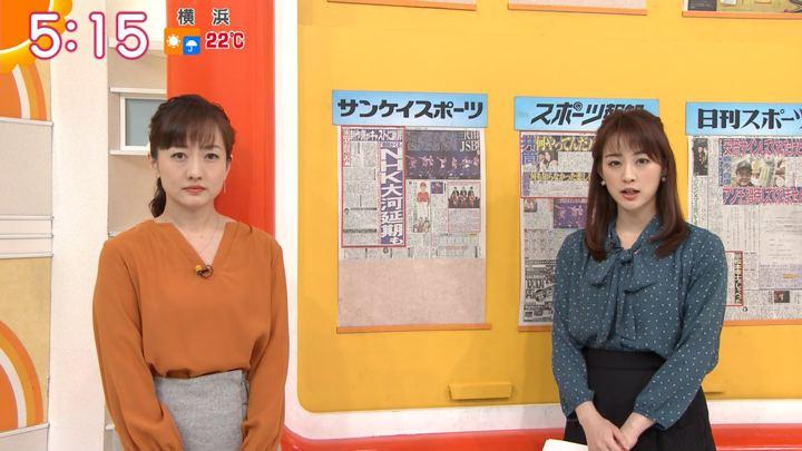 2019年11月18日新井恵理那の画像02枚目