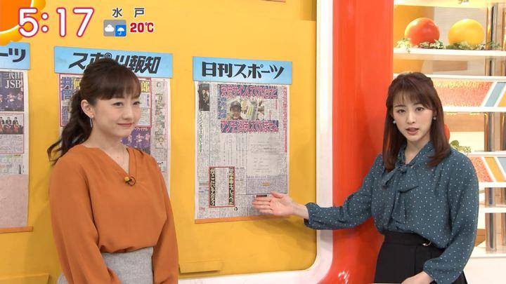 2019年11月18日新井恵理那の画像04枚目