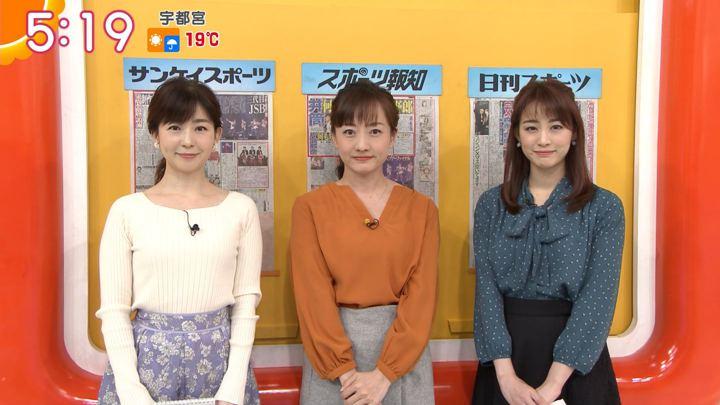 2019年11月18日新井恵理那の画像05枚目
