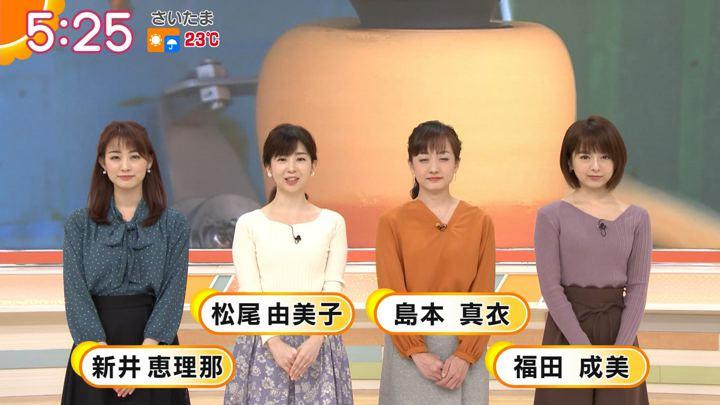 2019年11月18日新井恵理那の画像07枚目