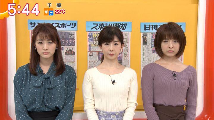 2019年11月18日新井恵理那の画像09枚目