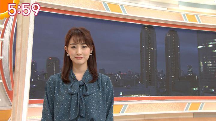 2019年11月18日新井恵理那の画像10枚目