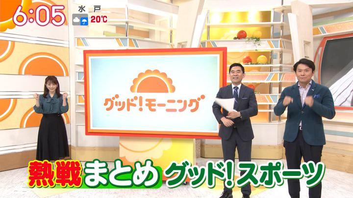 2019年11月18日新井恵理那の画像12枚目
