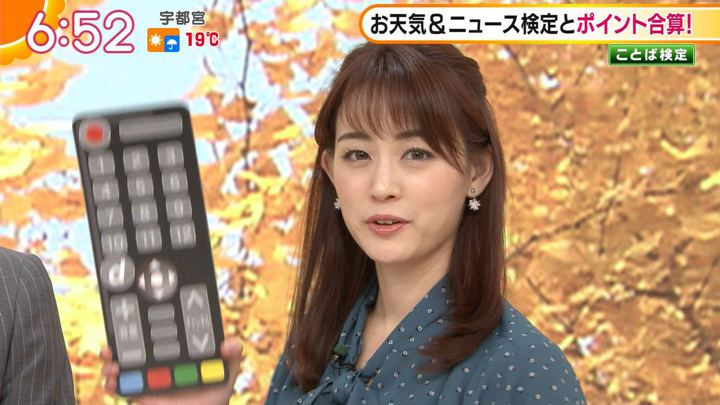 2019年11月18日新井恵理那の画像15枚目