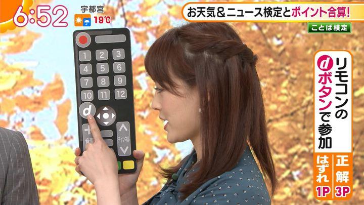 2019年11月18日新井恵理那の画像16枚目