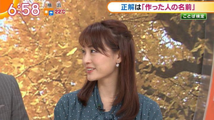 2019年11月18日新井恵理那の画像18枚目