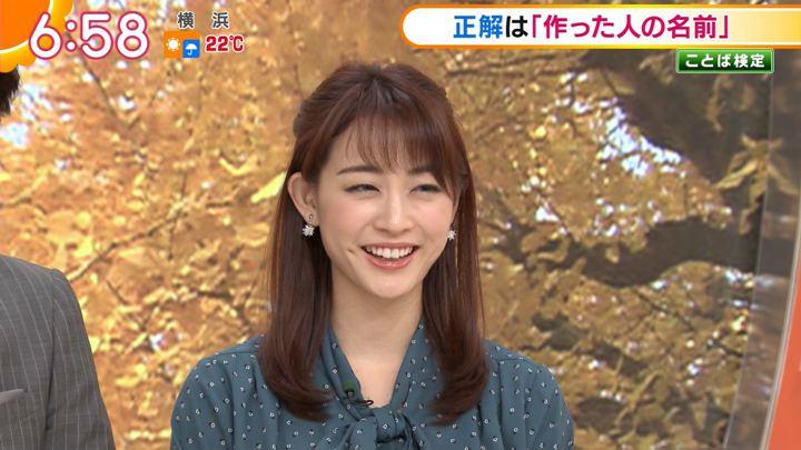 2019年11月18日新井恵理那の画像19枚目