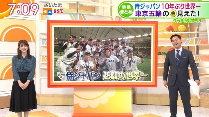 2019年11月18日新井恵理那の画像20枚目
