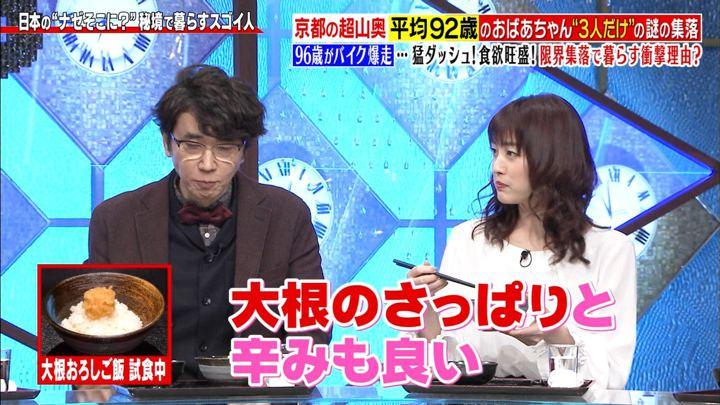 2019年11月18日新井恵理那の画像32枚目