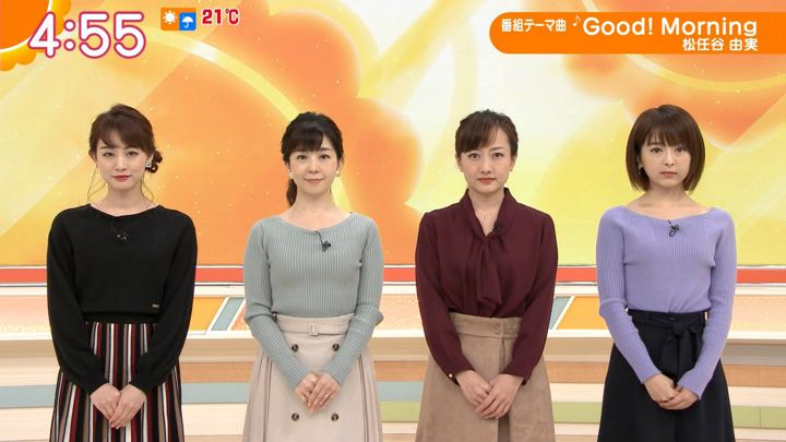 2019年11月19日新井恵理那の画像01枚目