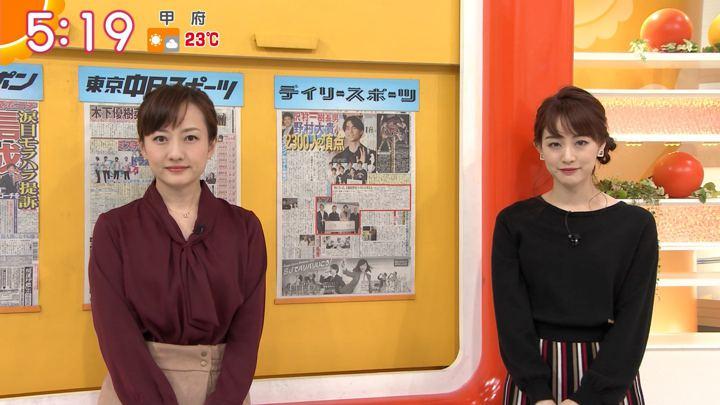 2019年11月19日新井恵理那の画像03枚目