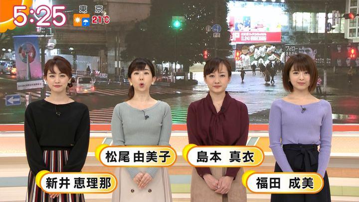 2019年11月19日新井恵理那の画像06枚目