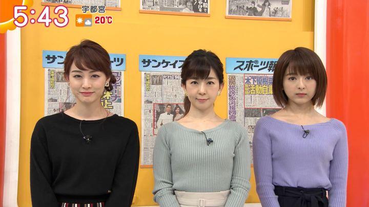 2019年11月19日新井恵理那の画像07枚目