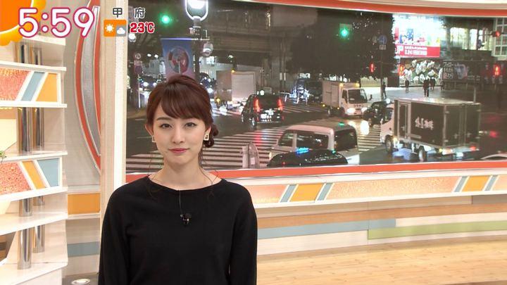 2019年11月19日新井恵理那の画像09枚目