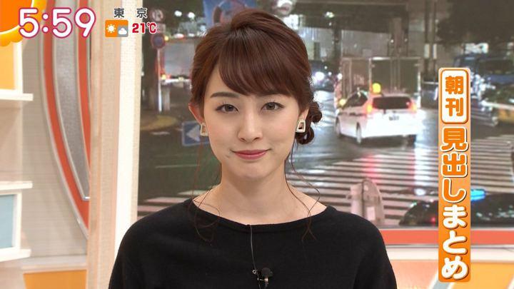 2019年11月19日新井恵理那の画像10枚目