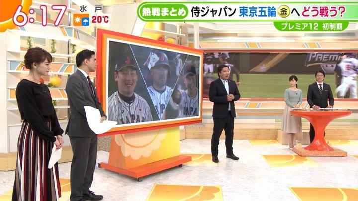 2019年11月19日新井恵理那の画像13枚目