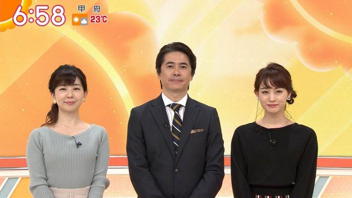 2019年11月19日新井恵理那の画像18枚目