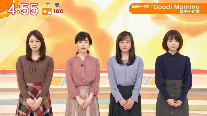 2019年11月20日新井恵理那の画像01枚目