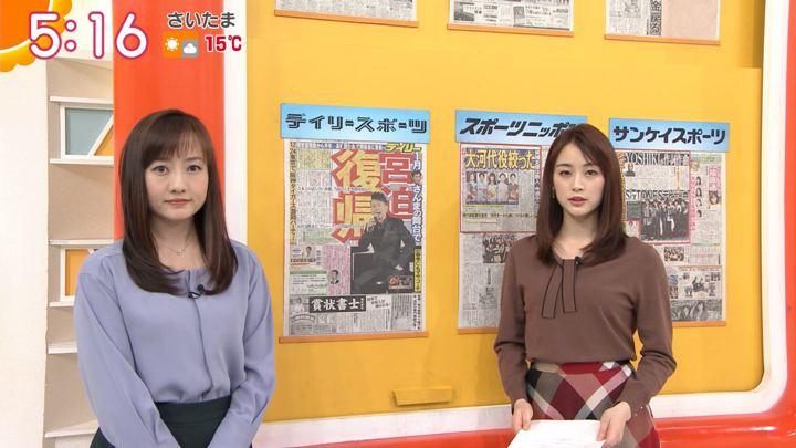 2019年11月20日新井恵理那の画像02枚目