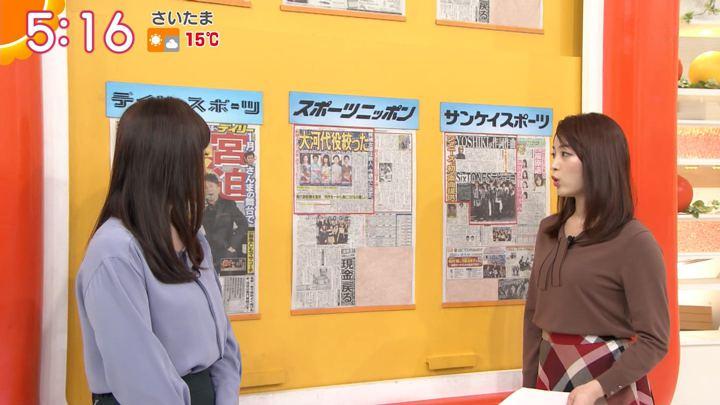2019年11月20日新井恵理那の画像03枚目