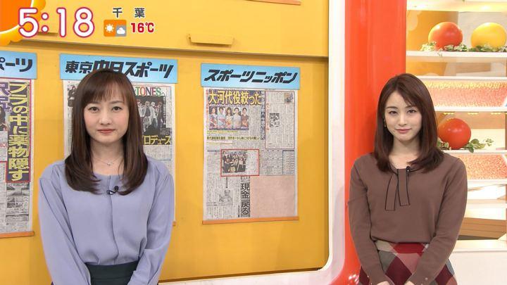 2019年11月20日新井恵理那の画像04枚目