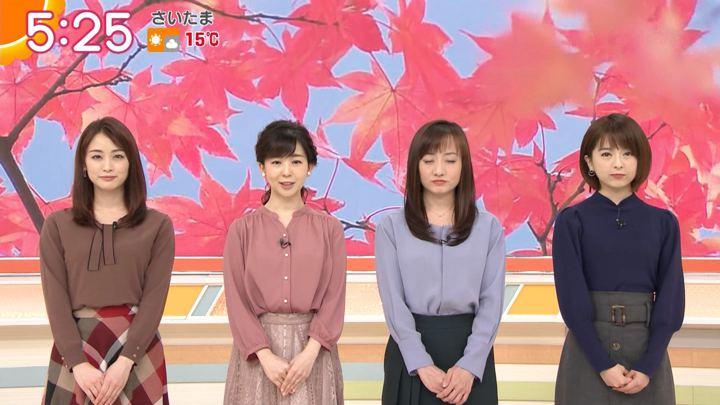 2019年11月20日新井恵理那の画像07枚目