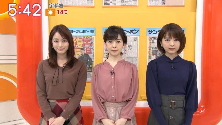 2019年11月20日新井恵理那の画像08枚目