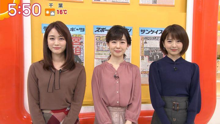 2019年11月20日新井恵理那の画像09枚目