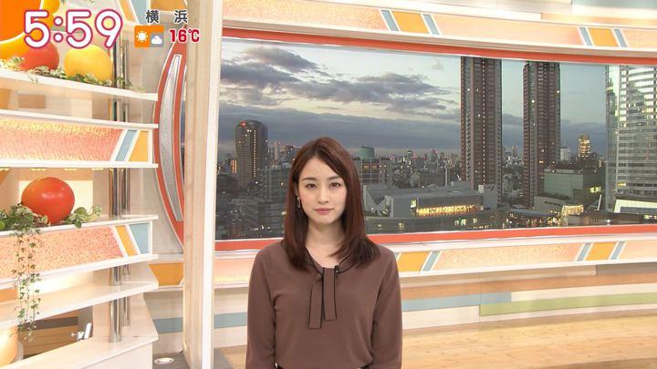 2019年11月20日新井恵理那の画像10枚目