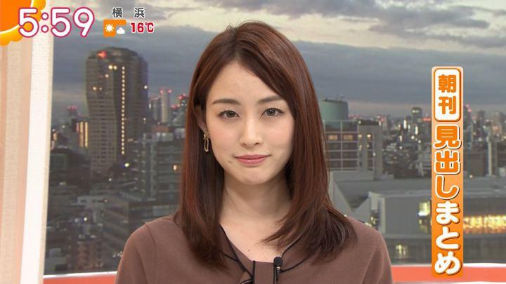 2019年11月20日新井恵理那の画像11枚目