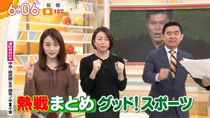 2019年11月20日新井恵理那の画像12枚目