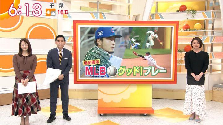 2019年11月20日新井恵理那の画像14枚目