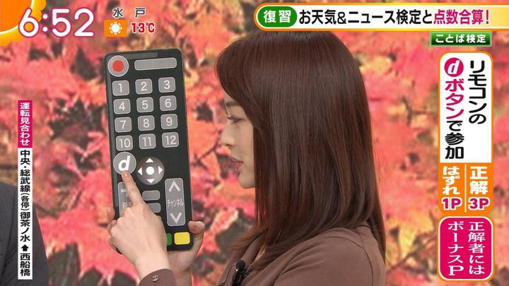 2019年11月20日新井恵理那の画像17枚目