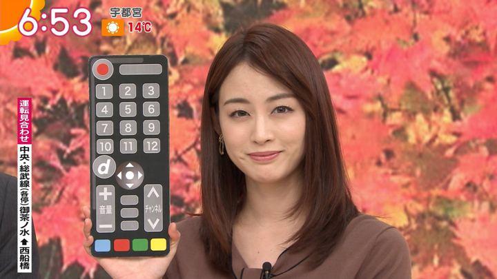 2019年11月20日新井恵理那の画像19枚目