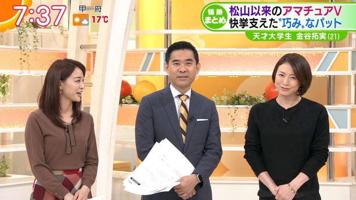 2019年11月20日新井恵理那の画像23枚目