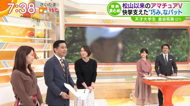 2019年11月20日新井恵理那の画像24枚目