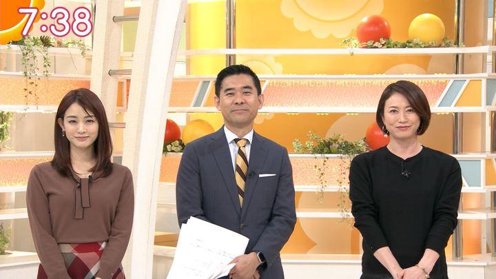 2019年11月20日新井恵理那の画像25枚目