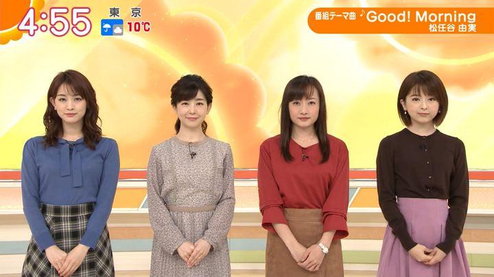 2019年11月22日新井恵理那の画像01枚目