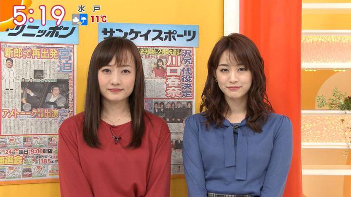 2019年11月22日新井恵理那の画像05枚目