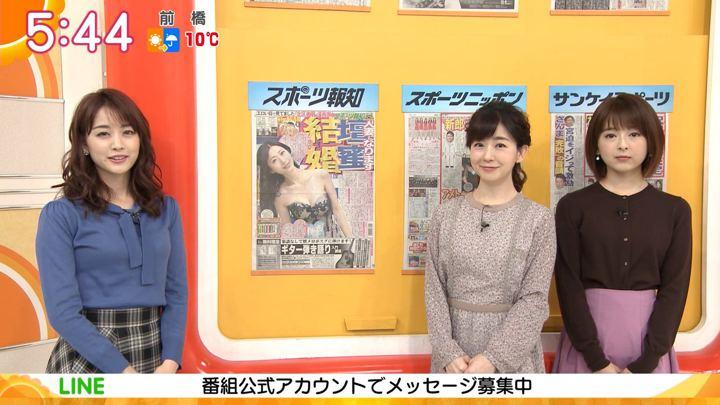 2019年11月22日新井恵理那の画像10枚目